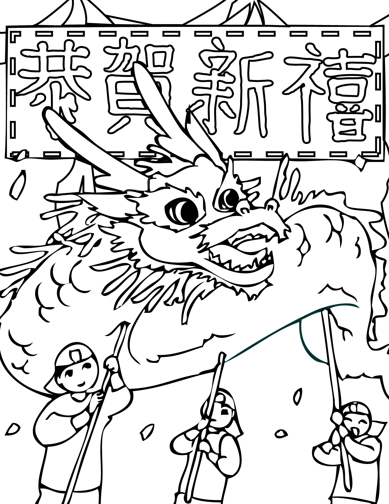 Coloring Pages For Chinese New Year : Chinese new year coloring pages