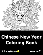 Year of the pig 2019 coloring pages ~ 2019 Year Of The Pig Coloring Page • FREE Printable PDF ...