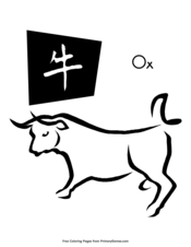 Chinese Zodiac Ox