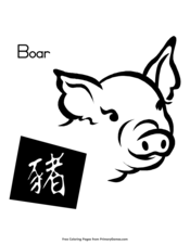 Chinese Zodiac Boar
