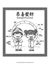 Kids Celebrating Chinese New Year