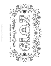 Chinese New Year Coloring Pages | Printable Coloring eBook
