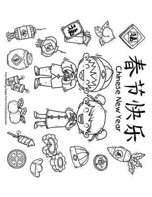 Kids Celebrating Chinese New Year Coloring Page Free