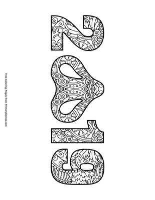 2019 Chinese New Year Coloring Page | Printable Chinese New ...