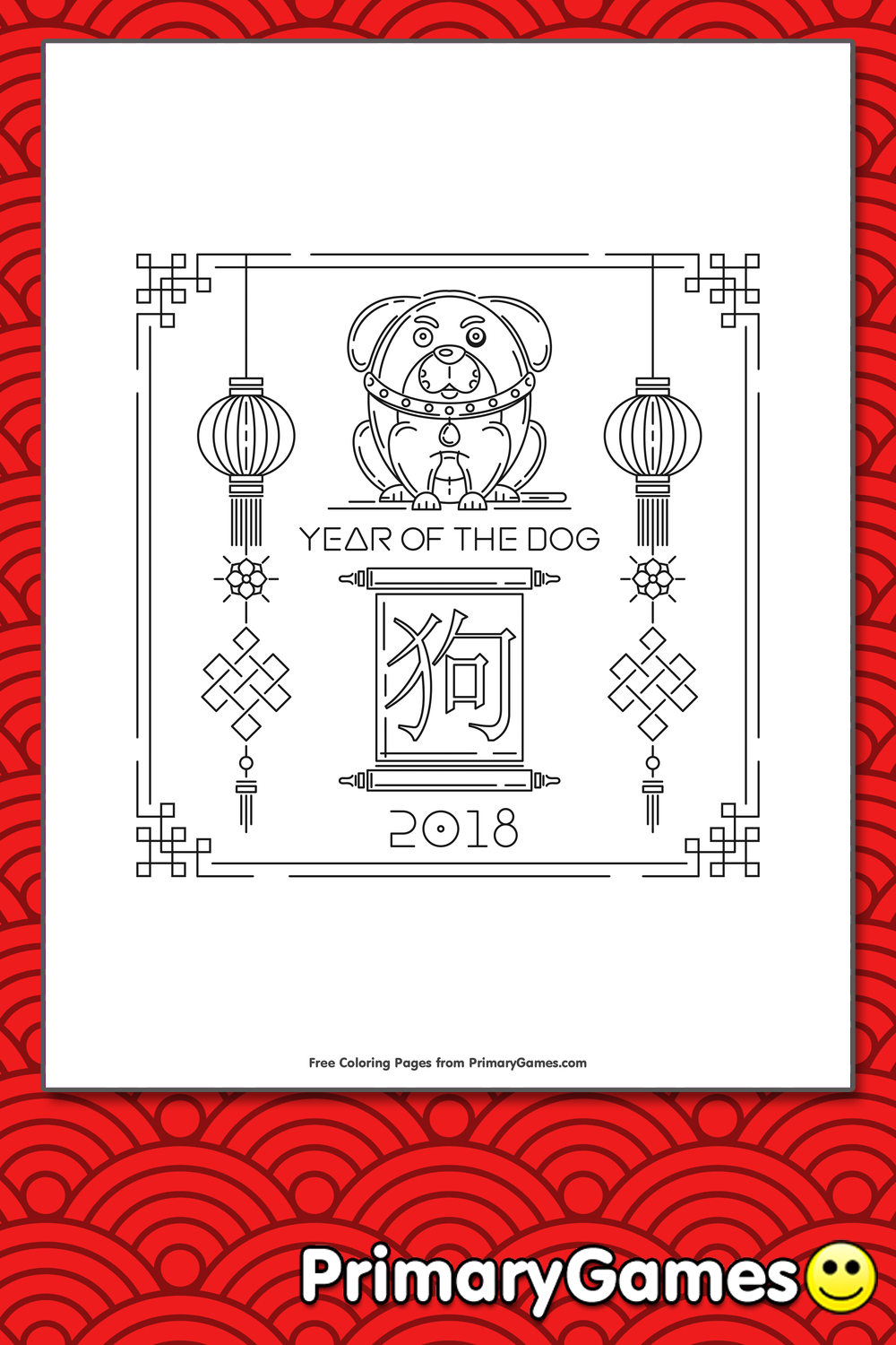 Coloring Pages Year Of The Dog : Year of the dog coloring page printable chinese new