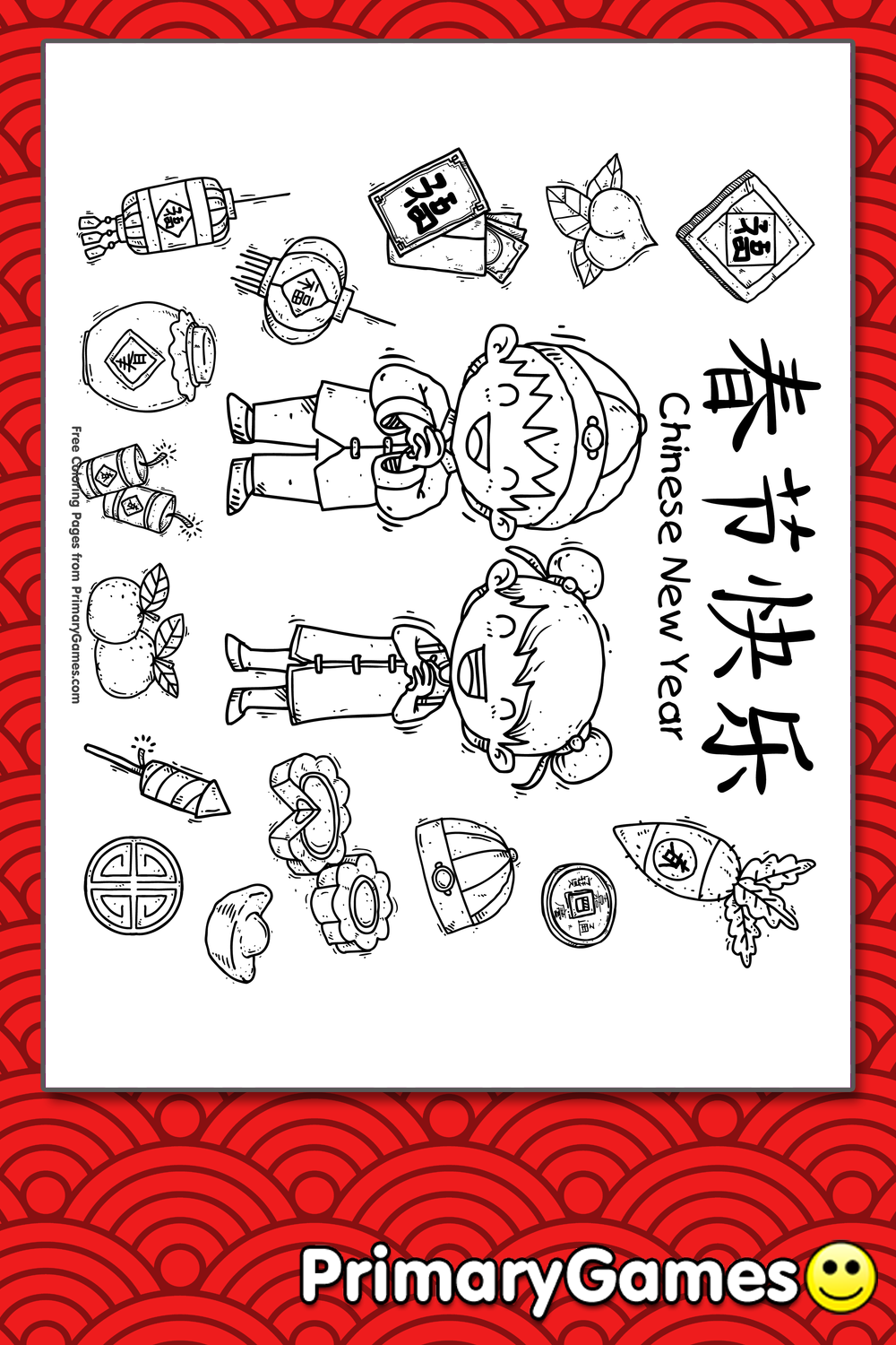 Chinese New Year Coloring Pages Pdf : Kids celebrating chinese new year coloring page