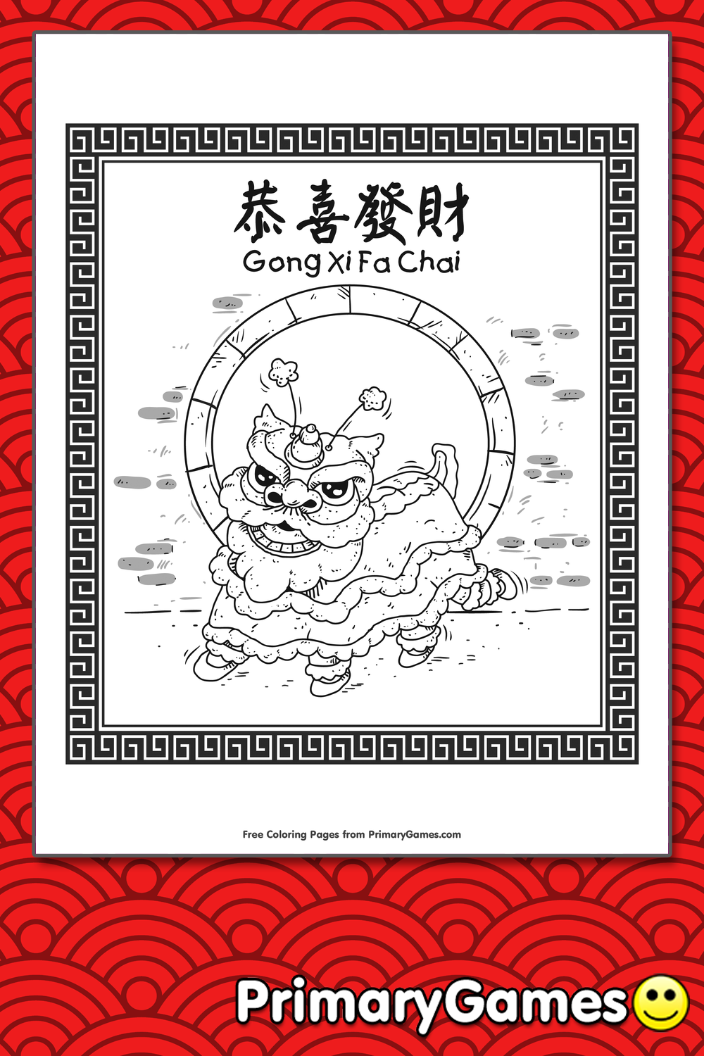 Chinese New Year Coloring Pages Pdf : Lion dance gong xi fa chai coloring page printable
