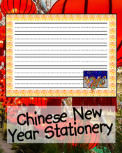 Chinese New Year Stationery