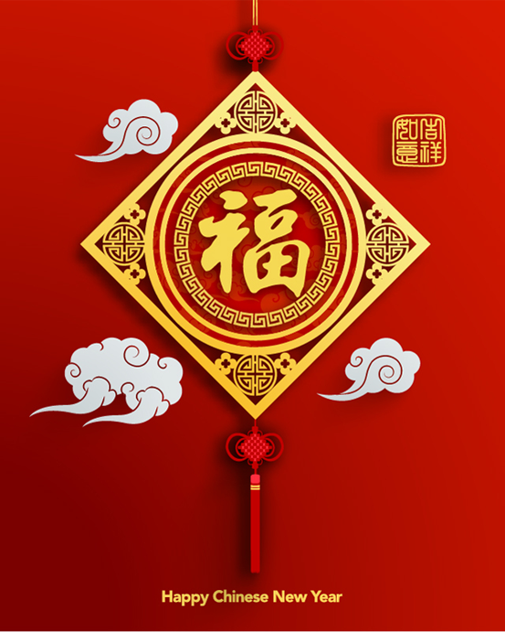 chinese new year primarygames play free online games - Chinese New Year