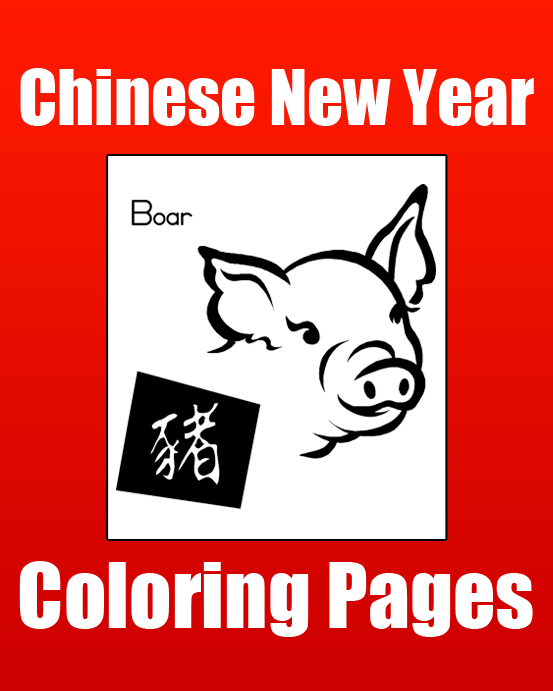 Chinese New Year Coloring Pages Printable Coloring Ebook