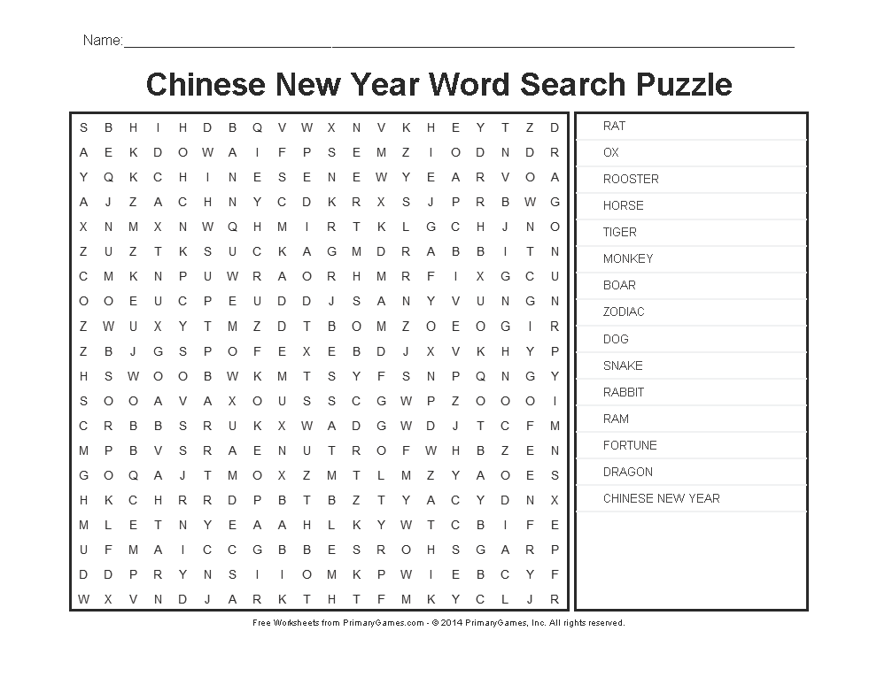 Chinese New Year Worksheets: Chinese New Year Word Search