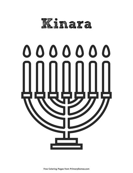Kinara Coloring Page Free Printable Pdf From Primarygames
