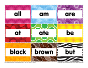Kindergarten Sight Words: All to But